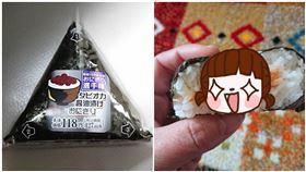 又被惡搞?日賣場推「醬油醃珍珠」飯糰 網試吃曝絕妙口感(圖/翻攝自推特)