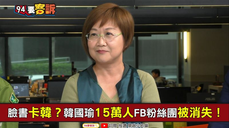 94要客訴/蔡英文能關韓粉臉書?徐佳青:簡直征服宇宙