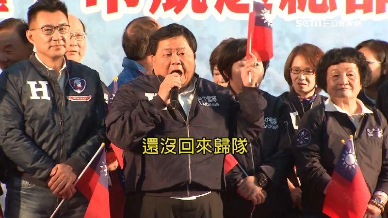 顏清標:綠營砍到見骨卻合作 國民黨「憨慢」還沒歸隊