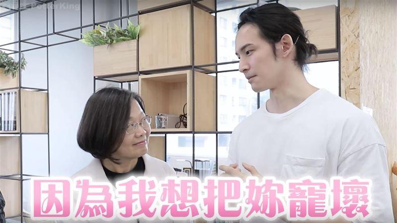 影/波特王狂撩「想把你寵壞」 蔡英文臉紅害羞:還真大膽