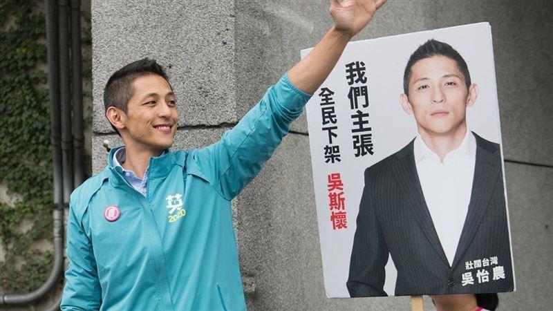 人氣超高!網友拱選台北市長 吳怡農:那是我對手的路