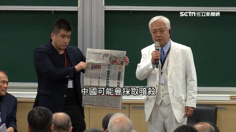 干擾2020?日學者藤井嚴喜:中國恐暗殺台總統候選人