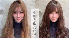 圖/翻攝自tenhouo IG https://www.instagram.com/tenhouo/