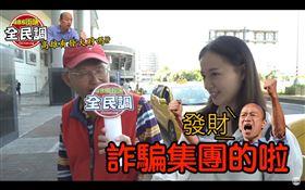 486街訪,高雄藍營鐵票區「果貿市場」,詢問韓國瑜民調。(圖/翻攝自YouTube)