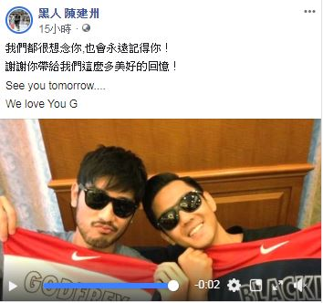 高以翔、黑人陳建州/臉書
