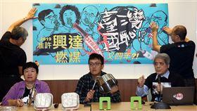 環團宣布將舉辦反空污遊行台灣健康空氣行動聯盟12日舉行記者會,宣布將在2020大選前於台北舉辦氣候反空污遊行。中央社記者郭日曉攝 108年12月12日