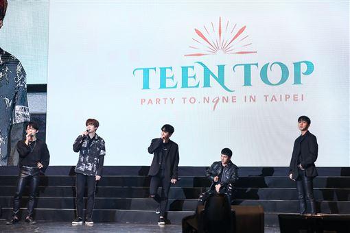 TEEN TOP 海樂提供