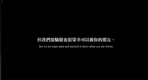高以翔、毛加恩/IG