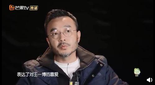 汪涵、王一博/微博