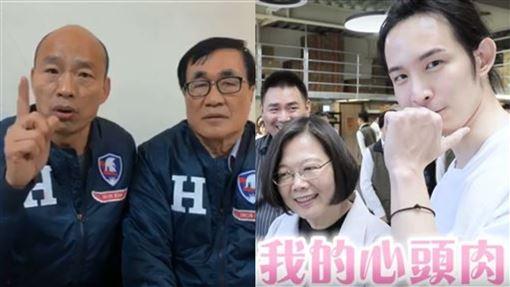 韓國瑜,波特王。(圖/翻攝自韓國瑜臉書、資料照)