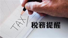 土增稅、契稅誰繳,贈與稅負大不同(圖/資料照)