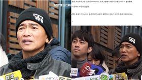 吳宗憲,高以翔,韓國,真人秀。圖/記者邱榮吉攝影、韓國論壇