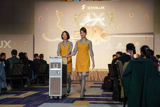 星宇航空  圖/翻攝自星宇航空 STARLUX Airlines