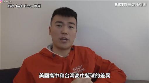 ▲台灣的HBL與美國的高中籃球有什麼不同?由前役籃球員Jack來替你解答。(圖/Jack Chou 授權)