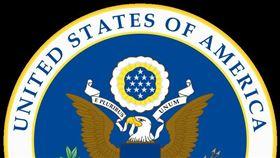 美國大使館標誌(圖/翻攝自維基百科)