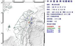 中央氣象局地震報告,地震報告,中央氣象局,地震