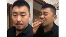 格鬥狂人徐曉冬直播吃屎 圖/翻攝自徐曉冬影片