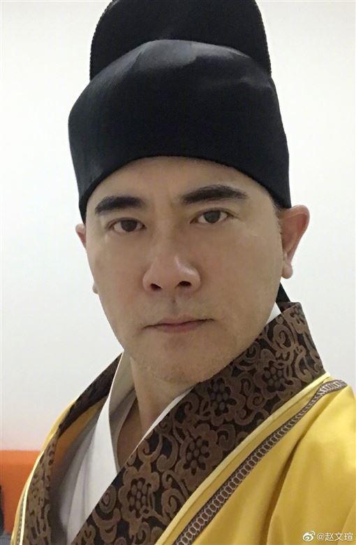 趙文瑄(翻攝自趙文瑄微博)