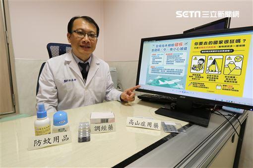 亞洲大學附屬醫院,家庭醫學科,林益卿,出國,旅遊,健康,急診,旅客圖/亞大醫院提供