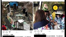 台灣人到日本湯泉玩,卻偷拍日本人泡湯照片發到IG上公開戲謔嘲笑,引發日本網友抗議! 圖/翻攝自爆料公社