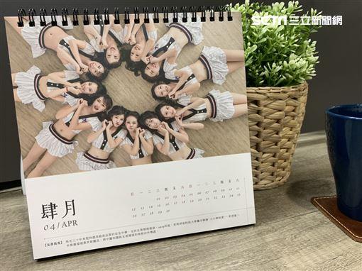馬光中醫 X 弘道首次合作 2020最暖心養眼慈善桌曆開賣 辰蒔創意行銷提供