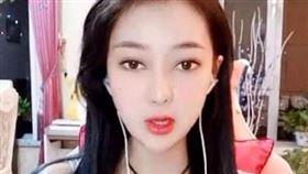 郭美美/微博