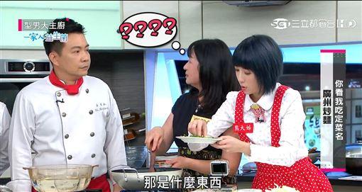 (圖/型男大主廚)
