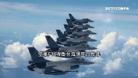揭打造戰機1800