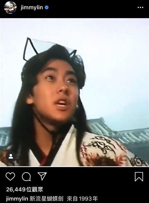 林志穎 翻攝IG