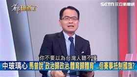 韓國瑜籲「政治歸政治」?鄭弘儀舉5例打臉:別欺騙台灣人