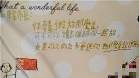 學生寫聖誕願望!「羨慕韓國瑜寒假長」…9張卡片網笑噴(圖/翻攝自公民割草行動臉書)