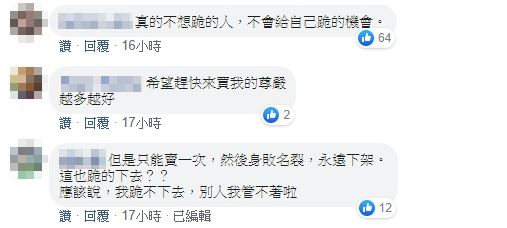 陳沂 圖/臉書