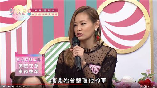 女人28(翻攝自迪克斯娛樂YouTube)