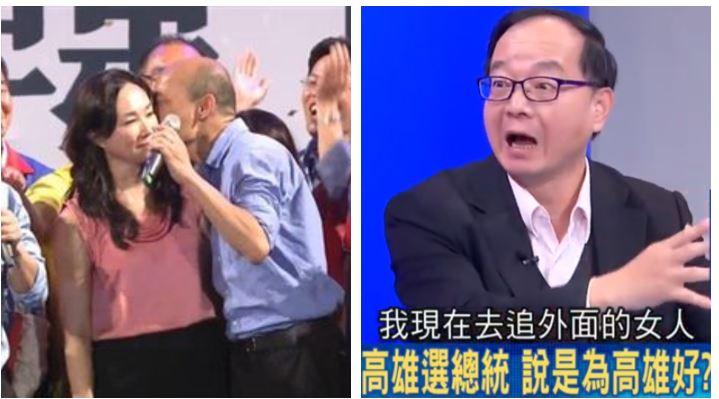 韓國瑜「外遇」丟下高雄?王瑞德神喻:追有錢女人來還債!