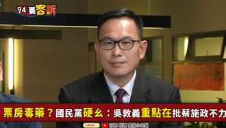 台灣經濟靠中國救?汪潔民:眼睛瞎了