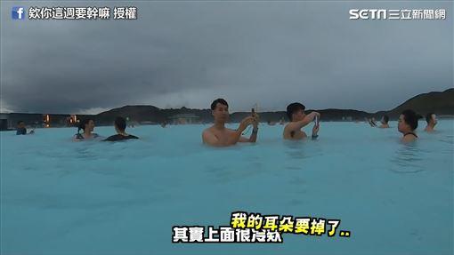 藍湖水面上下溫差超大讓人受不了。(圖/欸你這週要幹嘛臉書授權)