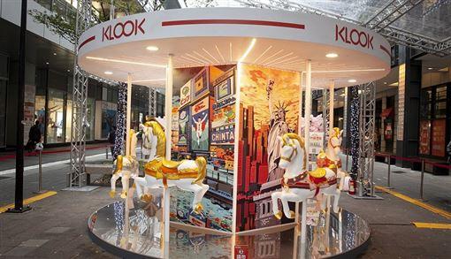 ▲KLOOK年度品牌嘉年華(圖/KLOOK提供)