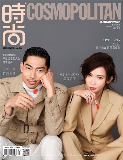 林志玲與「姐夫」AKIRA登上中國版《時尚COSMOPOLITAN》(林志玲工作室提供)