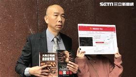 巫鑫反告林郭文艷誣告案開庭,巫鑫再批大同,只知道告人不知道追債保障股東權益。(圖/記者楊佩琪攝)