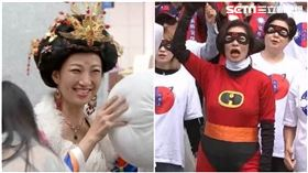 抽籤最經典1700,汪志冰,彈力女超人,王斯儀,武則天