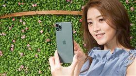 圖/亞太電信提供,iphone11