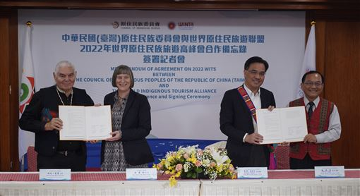 原民會,台灣,取得,2022年,世界原住民族旅遊高峰會,主辦權(圖/中央社)