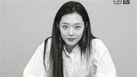 雪莉/翻攝自微博