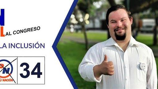 27歲患有唐氏症的秘魯青年羅素希望藉由參選提高大眾對發展障礙人士的關注。(圖取自facebook.com/BryanAlCongreso34)