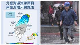 東北季風持續影響!水氣增多 一張圖看懂明天雨下在哪
