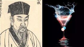 蘇東坡,雞尾酒,維基百科