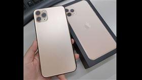 iPhone11 MAX,LOGO,不見,電信,蘋果咬一口,包膜,爆廢公社