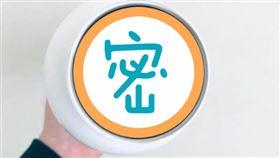水壺,奇亞籽,發芽,苜蓿芽,Dcard 圖/翻攝自Dcard