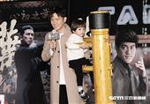 宥勝攜兒子剴剴出席電影《葉問4:完結篇》詠春精神傳承活動。(圖/記者林聖凱攝影)