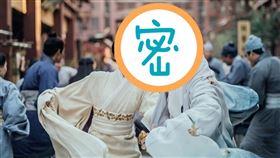 十大熱門陸劇,皓鑭傳,吳謹言,聶遠(圖/愛奇藝提供)